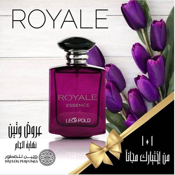 عطر رويال Perfume Bottles Perfume Bottle