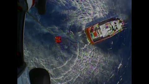 WATCH Coast Guard, good Samaritans assist boat taking on water