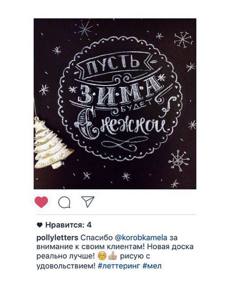www.korobkamela.ru меловая грифельная доска из серии МОРЕ www.korobkamela.ru #меловыедоски #меловая_доска #грифельнаядоска #коробкамела #грифельныедоски #меловаядосканазаказ #меловая_доска #меловая_доска_на_заказ #chalkboard #chalkboard_idea