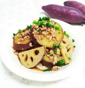 さつま芋と蓮根の味噌バターそぼろ煮♪