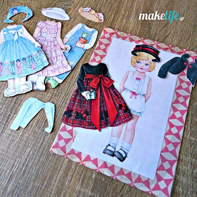 Ντύνω την κούκλα, ιδέες για busy bags