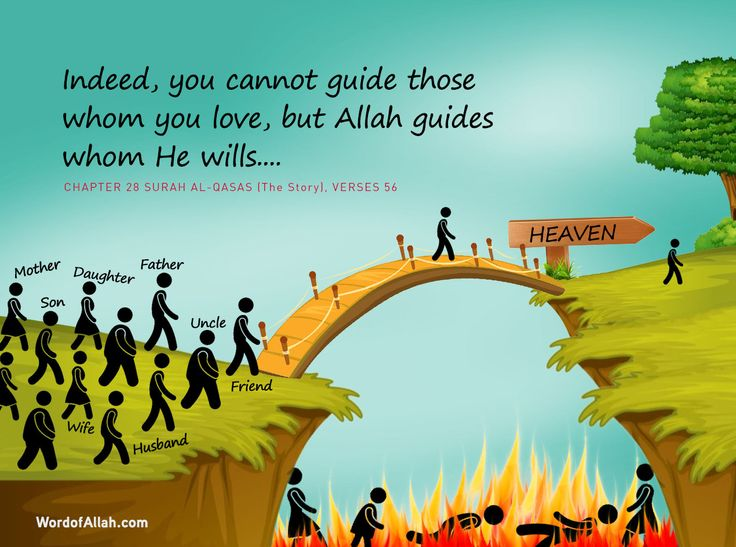 Including myself and whom we love, all have a test in this life.  Only Allah knows best who deserves to be guided and who deserves to be misguided.