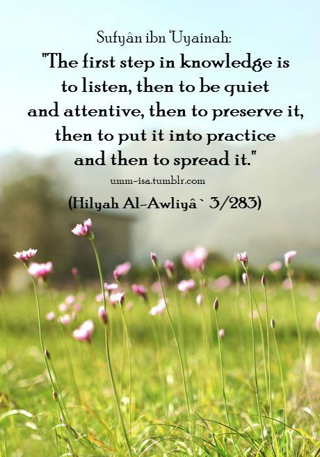ilm. we should keep this in our mind its very important if we listen first than be firm in that thing, then practice than spread it. otherwise the people will not belive us.