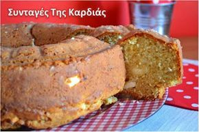 Εκτός από τα γλυκά κέικς, μας αρέσουν ιδιαίτερα και τα αλμυρά! Όσο ζεσταίνει ο καιρός, συνοδεύουν υπέροχα μια παγωμένη μπυρίτσα. Είναι ακ...