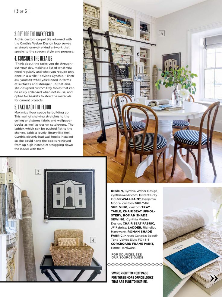 Style at Home Features my Design Studio - Cynthia Weber Design   My ...