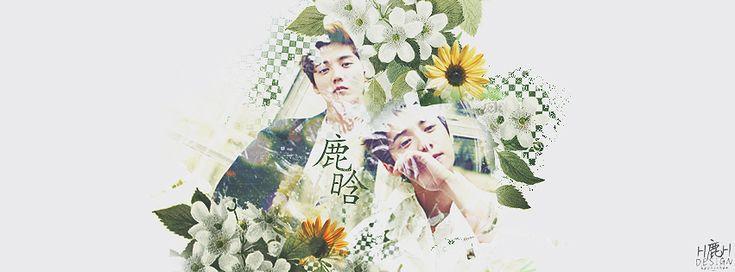 鹿晗_LuHan_Lộc-Hàm Người ấy là ánh dương của tôi.   Chinese Style // Facebook Cover (851x315) // Images from Harper's BazaarMEN Magazine // Resources from the Internet //