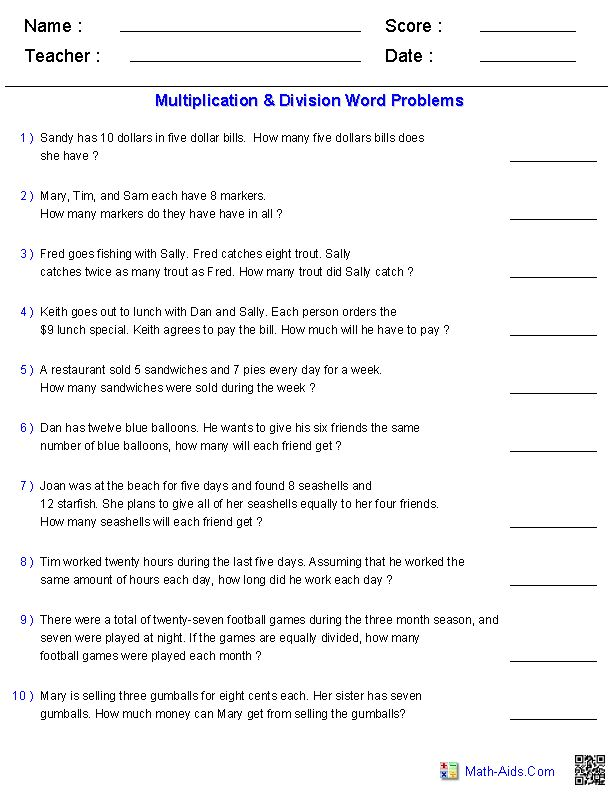 17 Best Word Problems Images On Pinterest School Worksheets Math