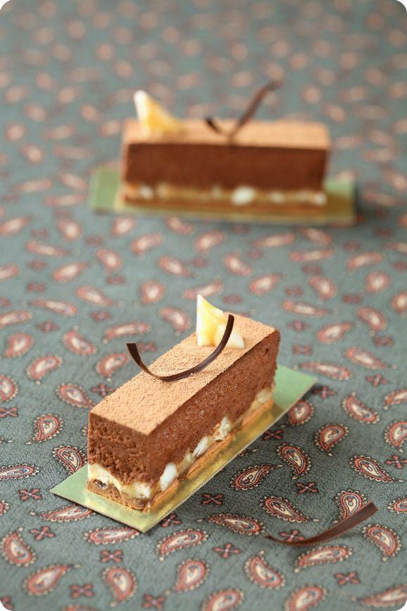 Verdade de sabor: Шоколадно-карамельный бар с макадамией / Barras de chocolate e caramelo com macadâmia