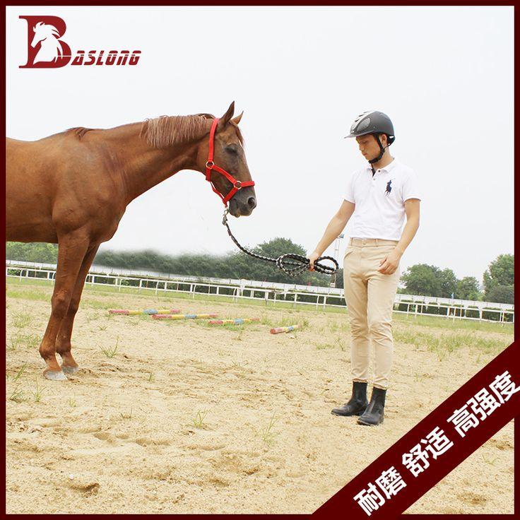 Уздечку лошадь веревкой Ламар высокая прочность веревки многоцветный