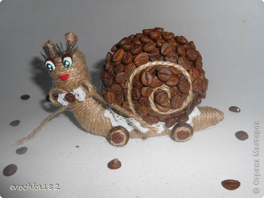 Escargot de ficelle et grains de café (7) (520x390, 107Kb)