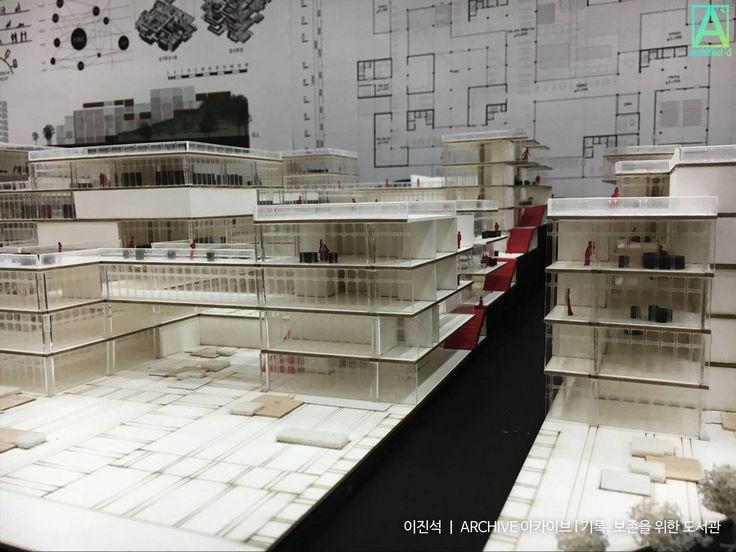 Chonnam Nat'l Univ. Dept. of Architecture 2016 Graduation Exhibition 2016 전남대학교 건축학과 졸업전시회