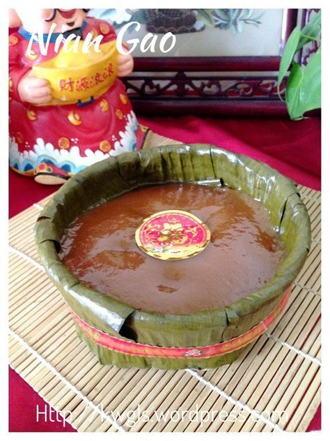 Baked or Steamed,You Decide Yourself–Glutinous Rice Cake, Nian Gao (年糕)