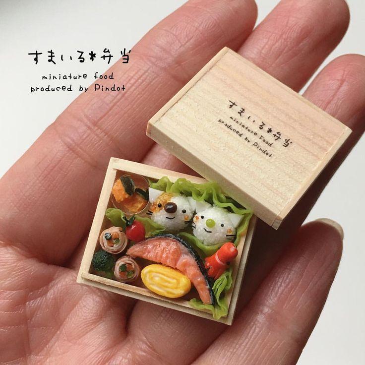 #miniature