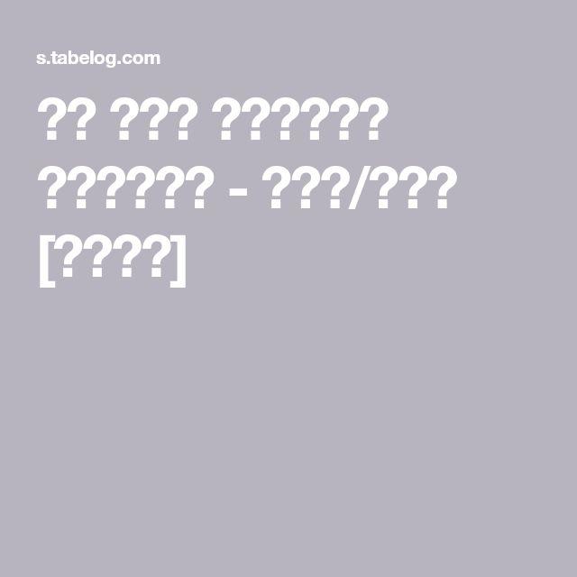柳橋 大黒家 (やなぎばし だいこくや) - 浅草橋/天ぷら [食べログ]