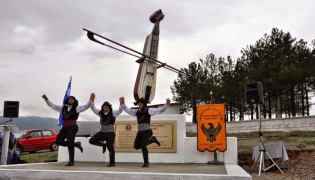 e-Pontos.gr: Με τα αποκαλυπτήρια του μνημείου της Ποντιακής λύρ...