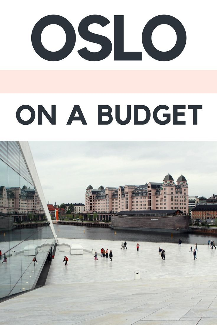 Oslo on a Budget: Experience Norway's capital without breaking the bank | Norway | Europe | Budget Travel | City Guide