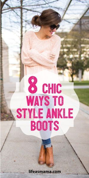 8 Chic Ways To Style Ankle Boots