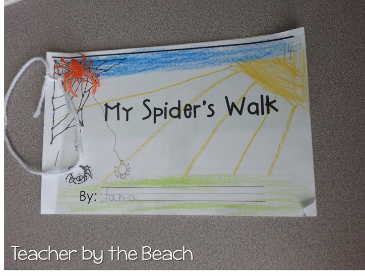 ahh! Spiders! With freebies!