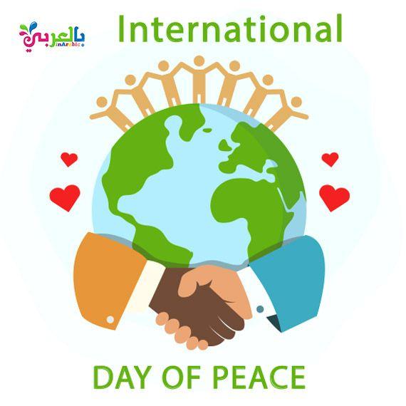يوم السلام العالمي بتاريخ 28 أبريل فعاليات ومناسبات عالمية بالعربي نتعلم Mario Characters Character Peace