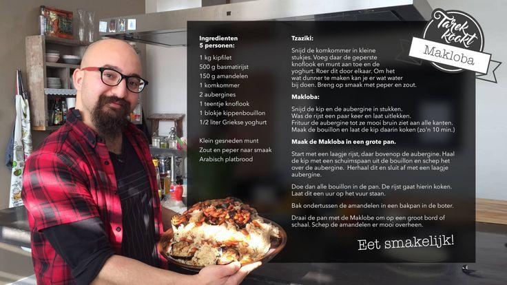 Maklouba, Syrisch gerecht met kip en