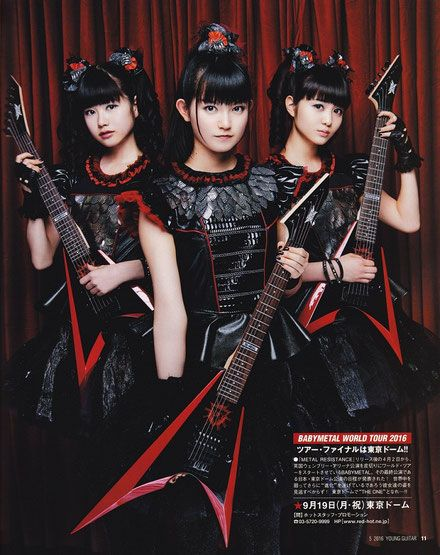 "Young Guitar BABYMETAL talk ""Metal Resistance"