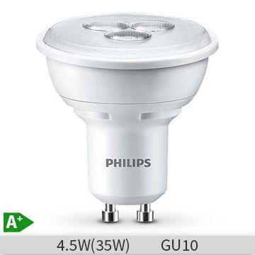 Bec LED Philips spot 35W 36D GU10 lumina calda 2bucati / blister