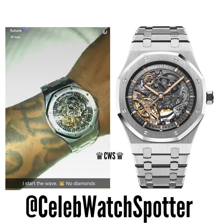 Rapper; Future spotted here on his snapchat showing his Open Worked Audemars Piguet Royal Oak Double Balance Wheel. Reference-15407ST ⌚️�� @future •••••••••••••••••••••••••••••••••••••••••••••••••••••• Price -UK Price List-£35,000  #CelebWatches ••••••••••••••••••••••••••••••••••••••••••••••••• #watch #watches #celebrities #celebrity #fashion #patek #rolex #richardmille #rolexgang #timepiece #instawatch #audemars #richlife #rich #wealth #money #spotter #future #maskoff #hendrix #pluto…