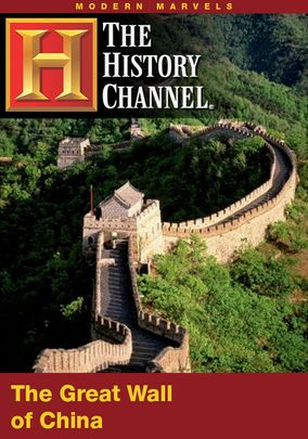 14 best mandarin images on pinterest chinese characters on the great wall of china id=86342