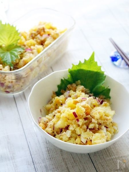 ポテトサラダに、ツナと茹で卵のピクルスを和えて作りました。  おいしいじゃがいもの味わいをたっぷりと味わえる副菜。  そのままはもちろん、サンドイッチの具にもお勧めです!    茹で卵のピクルスはこちら。  https://oceans-nadia.com/user/11375/recipe/184569