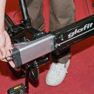 自転車と電動バイクが合体、楽しいハイブリッドバイク「glafit」先行販売スタート   レスポンス(Response.jp)