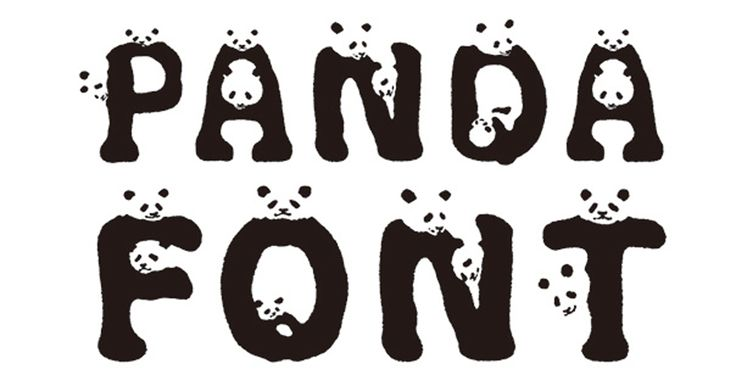 A panda-themed font has been created by WWF Japan to raise awareness and encourage donations for their panda fund-raising campaign. Each character features a stylized panda head, and was designed together with Ogilvy & Mather Japan.