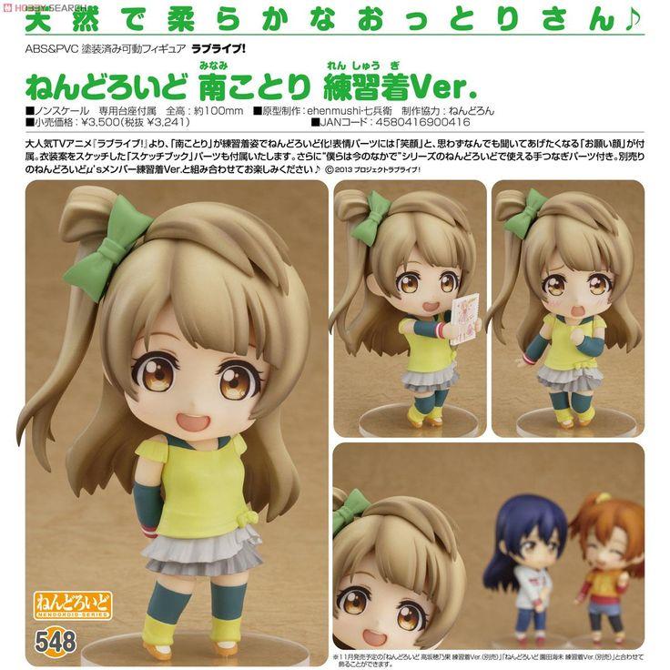 [Close]  Nendoroid Kotori Minami: Training Outfit Ver. (PVC Figure) Item picture4