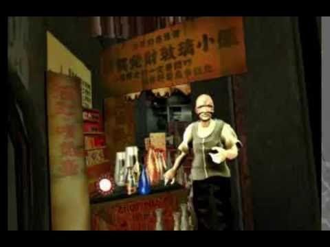 PS黎明期の怪作、「クーロンズゲート」がPS VRとして復ッ活ッ!|ギズモード・ジャパン