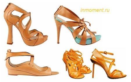 Престижная модная обувь