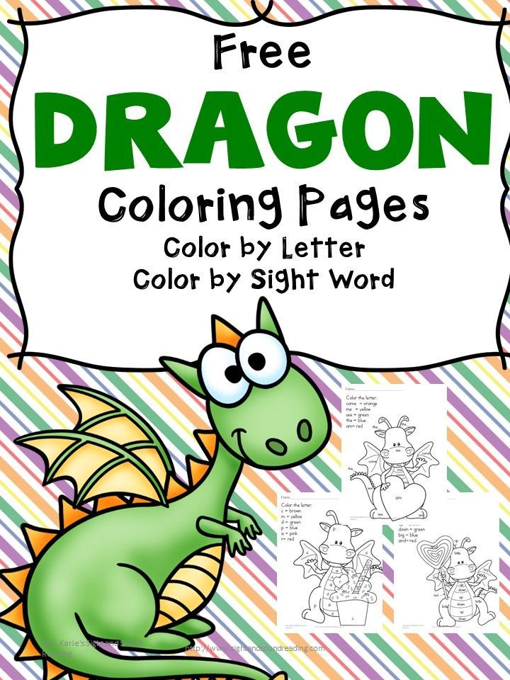 Preschool or Kindergarten Reading or Writing Activity -Free Printable Dragon Coloring Pages -color by letter/color by sight word coloring pages - fun, and educational!