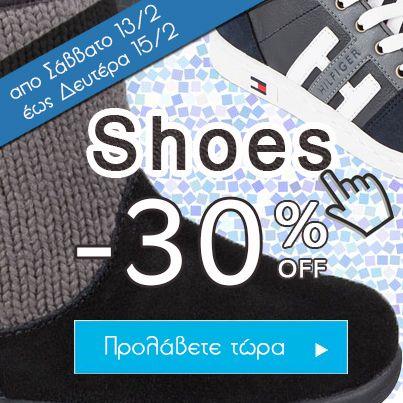 Μόνο για αυτό το Σαββατοκύριακο Προσφορές - 30%  στα Παπούτσια !!!♥♥♥ http://www.vaptisi-online.gr/papoutsia/