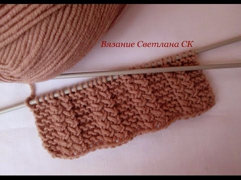 Узор спицами ажурные полоски knitting pattern - YouTube