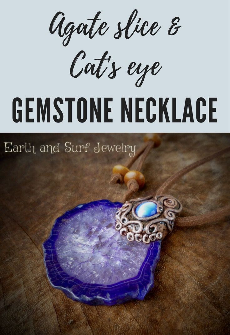 Purple Agate slice necklace with blue Chrysoberyl cat's eye gemstone. Boho polymer clay crystal healing necklace Free Shipping by EarthandSurfJewelry on Etsy https://www.etsy.com/listing/556407102/purple-agate-slice-necklace-with-blue