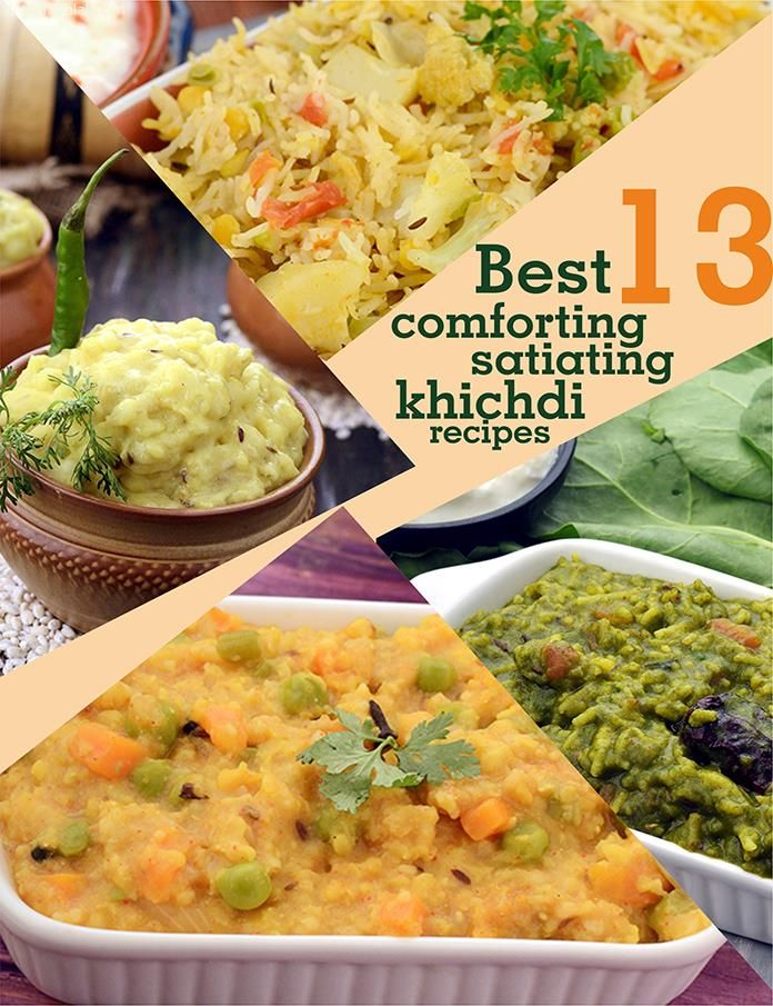 Best 13 Comforting and Satiating Khichdi Recipes