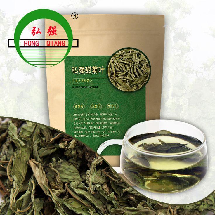 Сладкий хризантемы оставляет сладкий чай хризантемы премиум сахар - свободно-чая новое поступление зеленый пищевые продукты здравоохранения