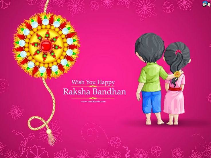 Raksha Bandhan or Rakhi is typically a Hindu festival when brothers and sisters reaffirm their affectionate bond. On this day, Sisters tie a sacred threads or a colorful special band, rightly called the 'Rakhi' on their brothers' wrist as a mark of affection, sisterly love and sublime sentiments. The brothers in return promise to protect their sisters and offer them gifts. Happy Raksha Bandhan to all brothers and sisters