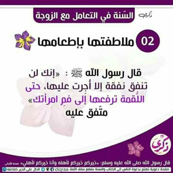 Pin By Ali On قطوف دعويه Word Search Puzzle Words Word Search
