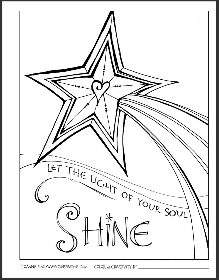 FREE DOWNLOADABLE COLORING PAGE On This Weeks Zenspirations Blog ZenspirationsR By Joanne Fink 1 30 17 Shine Coloring Page