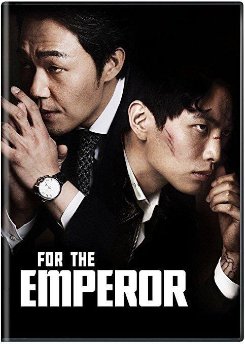 Park Sung-Woong & Lee Min-ki & Park Sang-Jun-For the Emperor