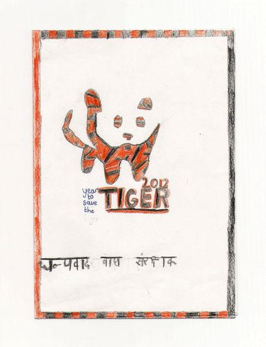A card for #tiger #rangers made by student from Manchester Primary School, #UK