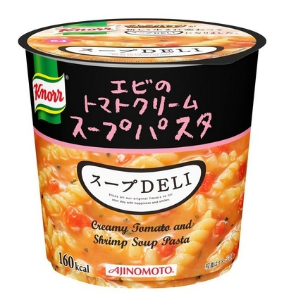 #Knorr Soup DELI Creamy Tomato and Shrinp(;_;)。濃厚なエビとトマトのうまみが絶妙なバランスでとけ込んでます♪この味が5分程度でいただけるとなんて・・・