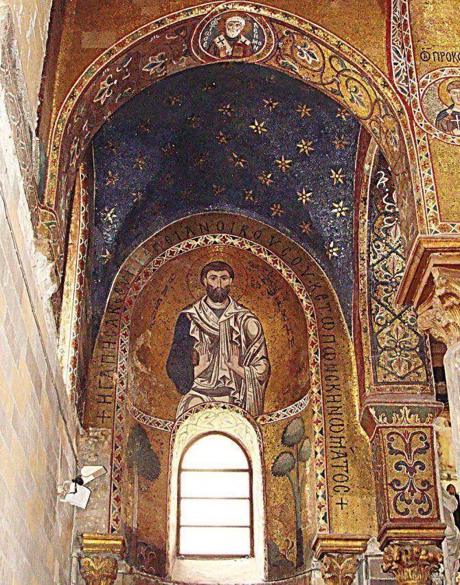 Chiesa di Santa Maria dell'Ammiraglio. Palermo