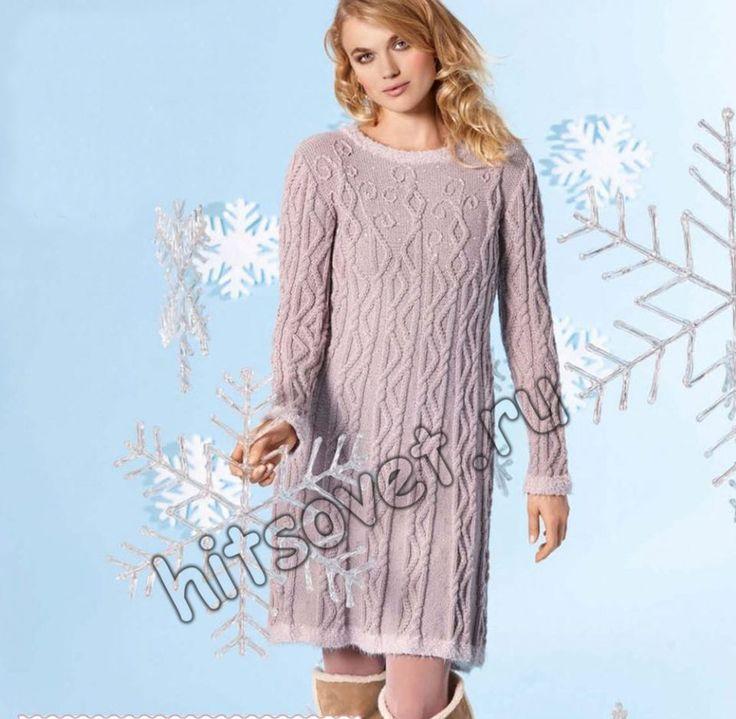 Vestido de malha para o novo ano, foto.