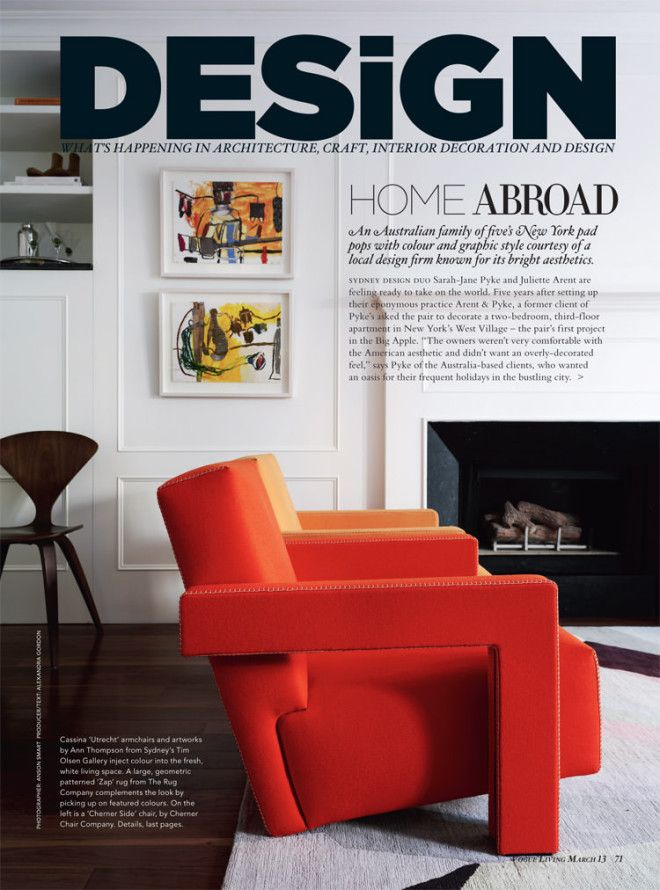 In/Out - VOGUE LIVING: MARCH 2013