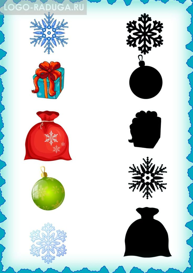 Новогодние игры | Нарушение речи, дефекты речи и невнятная речь, каша во рту. Советы профессионального логопеда по развитию речи детей.